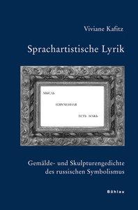 Sprachartistische Lyrik