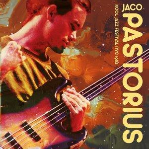 Kool Jazz Festival Nyc 1982 (Vinyl)