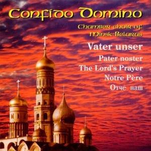 Vater Unser Orthodoxe Chormusik