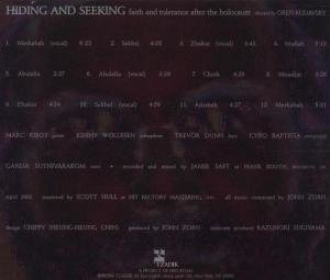 Filmworks 14: Hiding And Seeking