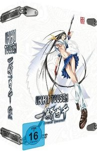 Ikki Tousen: Xtreme Xecutor - 4. Staffel - Vol. 1 - Limited Edit