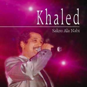 Salou Ala Nabi 1
