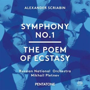 Sinfonie 1/Le Po?me de l'Extase