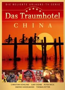 Das Traumhotel-China