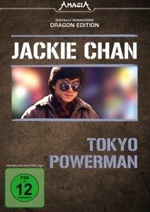 Tokyo Powerman-Dragon Edition