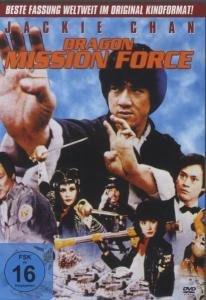 Dragon Mission Force