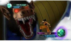 Dragonball Z: Ultimate Tenkaichi