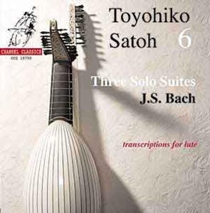 Three Solo Suites/Transcriptions for Lute