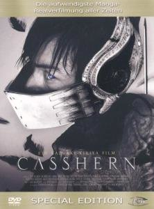 Casshern Special Edition