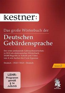 Das große Wörterbuch der Deutschen Gebärdensprache 2