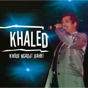 Khouf Ngadji Bahri Vol.2
