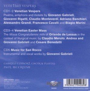 Choral Classics: Venetian Vespers