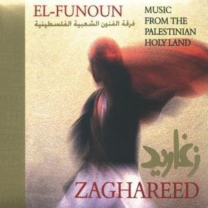 Zaghareed