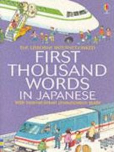 First 1000 Words: Japanese
