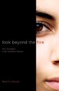 Look Beyond the Fire