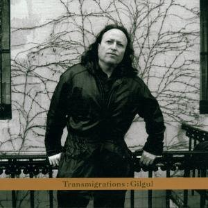 Transmigrations: Gilgul
