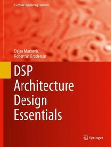 DSP Architecture Design Essentials