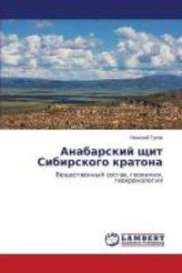 Anabarskiy shchit Sibirskogo kratona