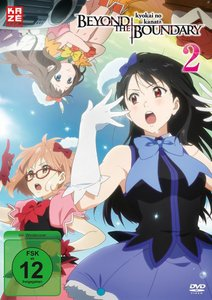 Beyond the Boundary - Kyokai no Kanata - DVD 2