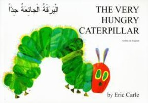 The Very Hungry Caterpillar in Arabic and English