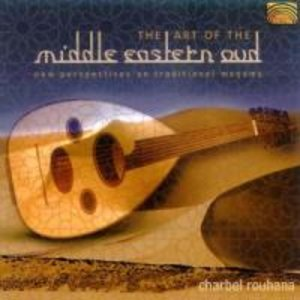 The Art Of Middle Eastern Oud