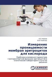 Izmerenie pronitsaemosti membran eritrotsitov dlya kisloroda