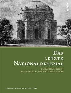 Das letzte Nationaldenkmal