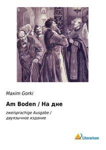 Am Boden / ¿¿ ¿¿¿