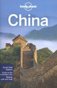 China Country Guide