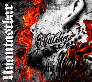 Schuldig (Ltd.Pc.LP)