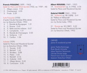 Poulenc: Sextet