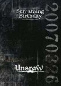 UnsraW: Screaming Birthday