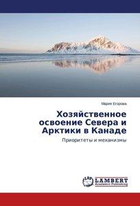 Khozyaystvennoe osvoenie Severa i Arktiki v Kanade