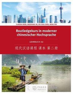 Routledge Kurs in moderner chinesischer Hochsprache