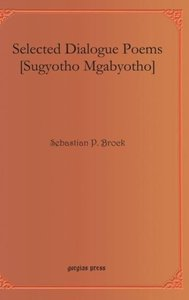 Selected Dialogue Poems [Sugyotho Mgabyotho]