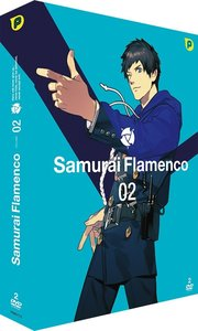 Samurai Flamenco - Box 3