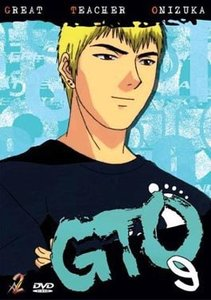 GTO: Great Teacher Onizuka