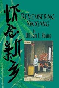 Remembering Xinxiang