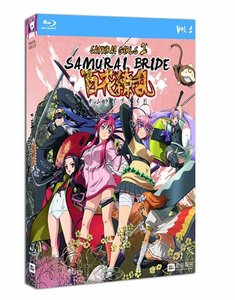 Samurai Bride Vol.1 (Limited Edition)