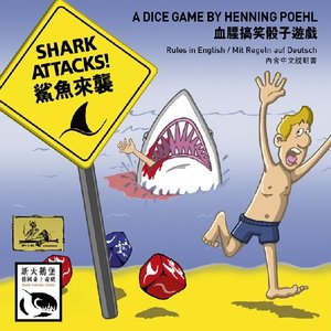 Shark Attacks! (Spiel)