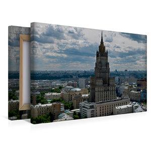 Premium Textil-Leinwand 45 cm x 30 cm quer Blick vom Lotte Plaza