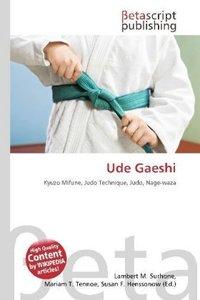 Ude Gaeshi