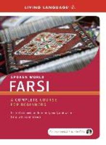 Farsi: Beginners Course