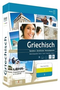 Strokes Easy Learning Griechisch 1+2 Kombipaket für Anfänger und