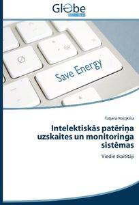 Intelektiskas paterina uzskaites un monitoringa sistemas