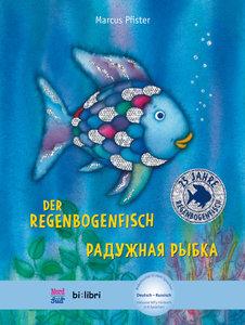 Der Regenbogenfisch. Kinderbuch Deutsch-Russisch