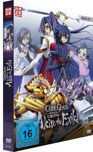 Code Geass - OVA 5 (DVD)