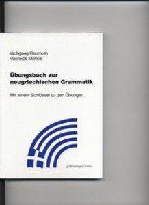 Übungsbuch zur neugriechischen Grammatik