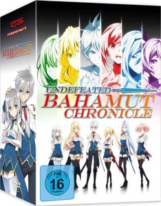Undefeated Bahamut Chronicles - DVD 1 mit Sammelschuber [Limited