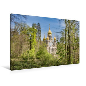 Premium Textil-Leinwand 90 cm x 60 cm quer Russisch-Orthodoxe Ki